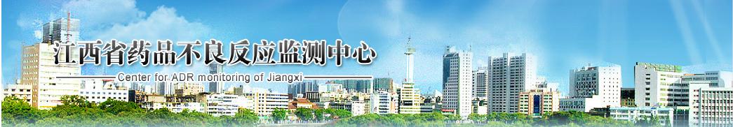 亚洲城官方老虎机手机娱乐省药品不良反应监测中心国家不良反应监测系统与机房搬迁及网站安全软件服务项目